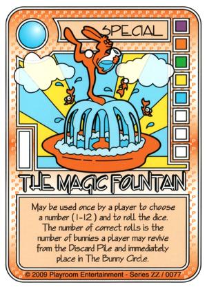 0077ZZ - Magic Fountain-thumbnail