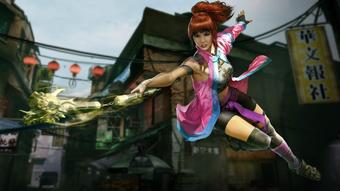 Kim Wu - Chinatown Brawl