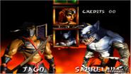 KI 2 1996 Arcade screen