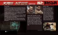 SF Newspaper 07