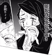 Enmu using Whispers of Forced Unconscious Hypnosis on Tanjiro