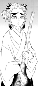 Senjuro Rengoku Manga