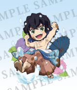 Inosuke Rainy Season icon