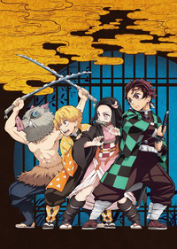 Kimetsu no Yaiba Key Visual 2