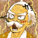 Jigoro colored profile