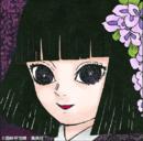 Kiriya Ubuyashiki Portret