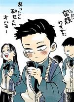 Goto's reincarnation (colored)