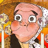 Hotaru colored profile 2