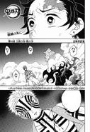 Kimetsu no Yaiba CH64