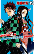 Volume 19 Extra Page 10