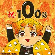 Chapter 100 Milestone - Zenitsu