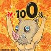 Chapter 100 Milestone - Inosuke