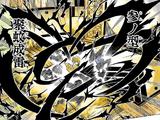 Zenitsu Agatsuma vs Kaigaku