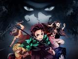 Kimetsu no Yaiba (Anime)