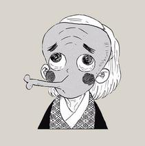 Tecchin Manga