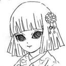 Kuina Ubuyashiki Portret