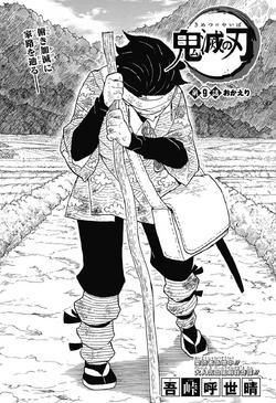 Kimetsu no Yaiba CH9