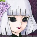 Kanata Ubuyashiki Portret