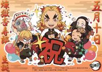 Kyojuro's birthday illustration (2020)