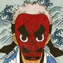Sakonji Urokodaki Portret