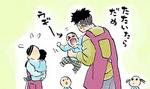 Gyomei's Reincarnation