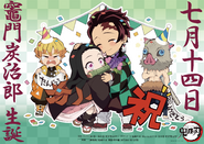 Tanjiro's birthday illustration (2020)