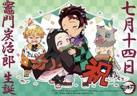 Tanjiro's birthday illustration (2020)