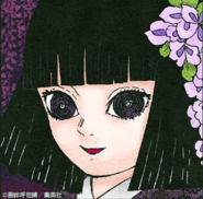 Kiriya Colored Profile