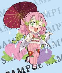 Mitsuri Rainy Season icon