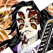 Kokushibo colored profile 2