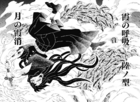 Muichiro using Sixth Form Manga CH120