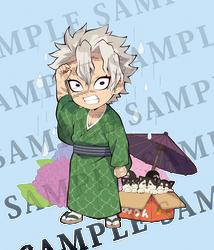 Sanemi Rainy Season icon