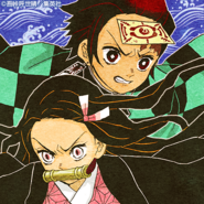 Tanjiro and Nezuko colored profile