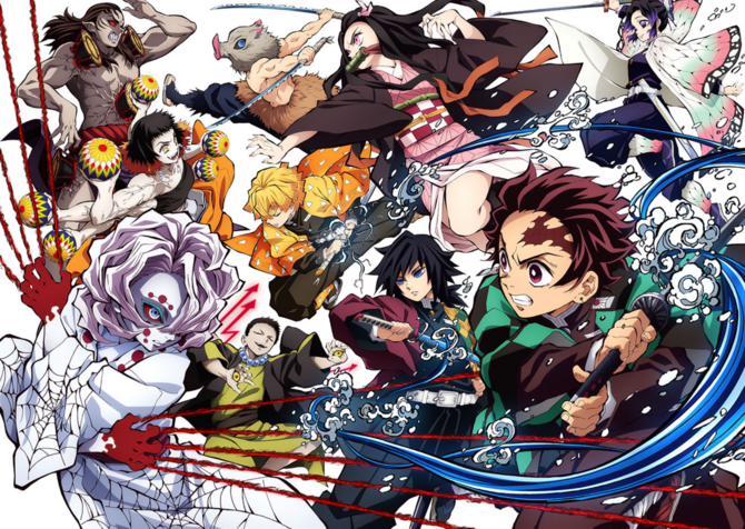 Kimetsu no Yaiba Wikia | FANDOM powered by Wikia