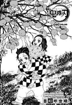 Kimetsu no Yaiba CH38