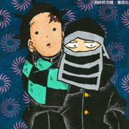 Goto and Tanjiro colored profile