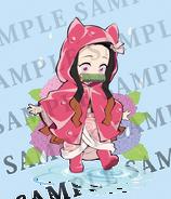 Nezuko Rainy Season icon