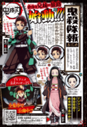 Tanjiro & Nezuko Character Designs in Issue 36-37 2018 of Weekly Shonen Jump