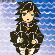 Giyu colored profile 7