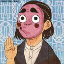 Kozo colored profile