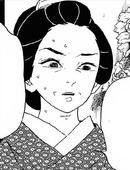 Omitsu Profile Manga