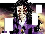 Kokushibou
