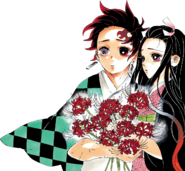Nezuko and Tanjiro with the Red Spider Lily