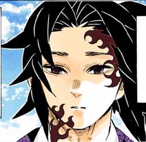 Kokushibo jako człowiek
