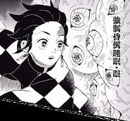Enmu - Técnica demoníaca 2