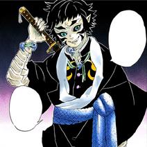 Kaigaku
