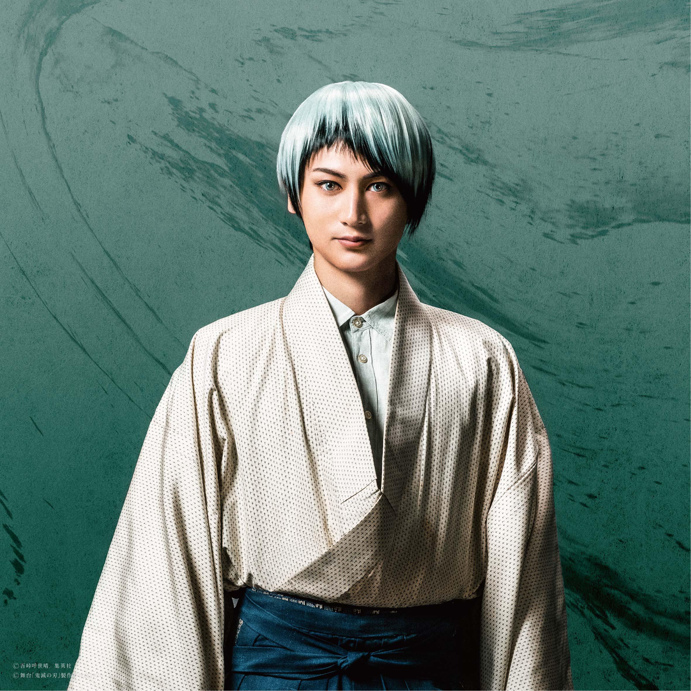 Yushiro Kimetsu No Yaiba Wikia Fandom