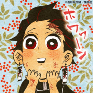 Tanjiro colored profile 11