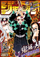 Weekly Shonen Jump - Issue 18 2020