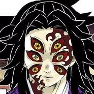Kokushibo colored profile